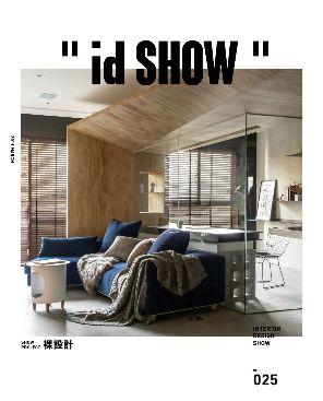 id SHOW住宅影音誌 Vol.25 Mar. 2019