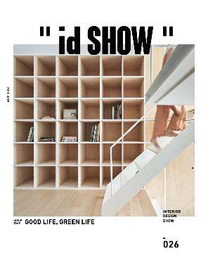 id SHOW住宅影音誌 Vol.26 Jun. 2019